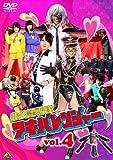 Akiba Ranger - Vol.4 [Japan LTD DVD] BCBS-4401