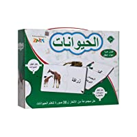 2052B Arabic Animal Names Puzzle for Kids - 30 Pieces