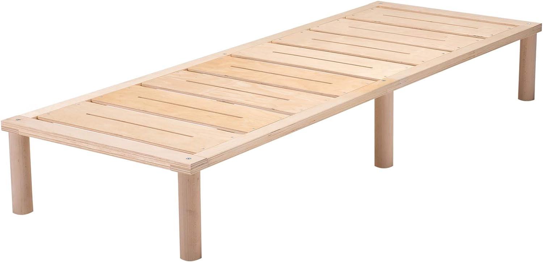 Gigapur G1 26899 - Cama con somier (soporta hasta 195 kg por Panel, 70 x 200 cm)