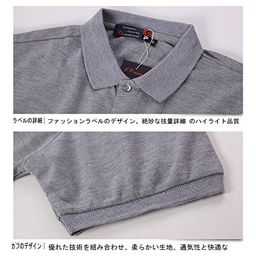 オーバーサイズ ポロシャツ メンズ 半袖 カジュアル メンズ ポロシャツ ゴルフ ゆったり