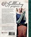 Knitting Wizardry