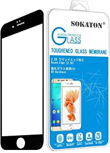 Iphone 6/6s Full Plus Screen Protector, Sokaton [Tempered Glass 3d Touch Compatible] Screen Protector Film, 99.9% Touch Accurate Perfect Fit Hd Clear Screen Protector. (Iphone 6/6s Plus(black))