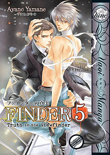 Finder Volume 5: Truth in the View Finder (Yaoi) (Finder: Truth in the Viewfinder)