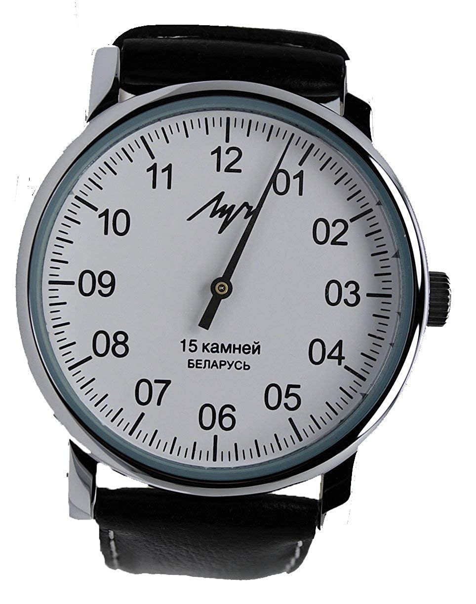 Amazon.com: Authentic Luch Water Resistant Wind up Watch with ONE Hand (White face cyrylic): Watches