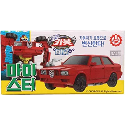 Hello CARBOT 2020 New Version Mini Meister Transforming Robot Figure from Car Toy Red Color Micro Size: Toys & Games