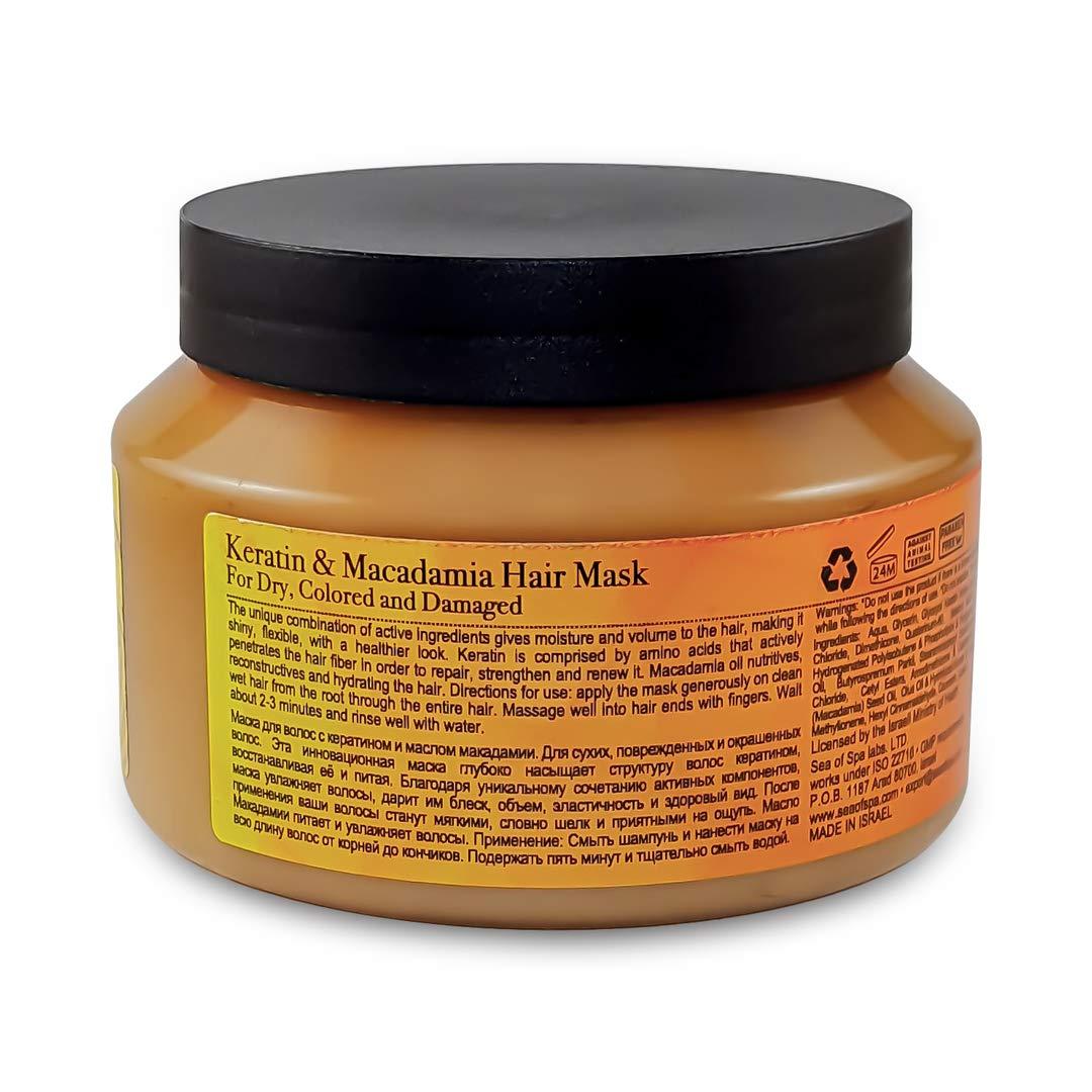 Amazon Com Bio Spa Keratin Macadamia Hair Mask For Dry And
