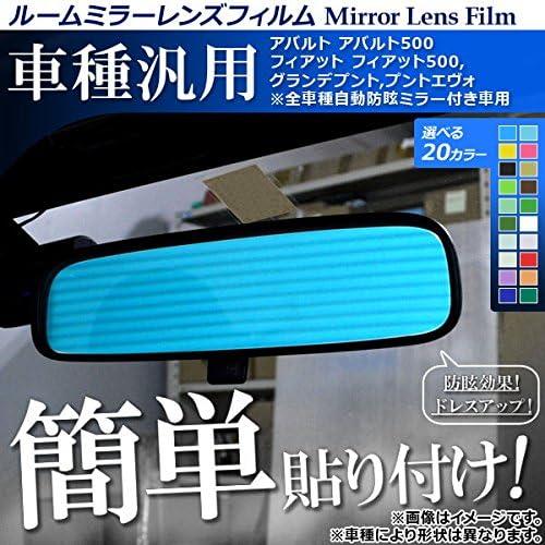 AP ルームミラーレンズフィルム 貼り付け簡単!お手軽ドレスアップ! ブラック AP-ML139-BK