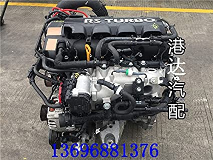 Amazon com: Providing Original Engines For SUZUKI Super