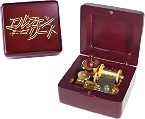 Sinzyo Elfen Lied Music Box Vintage Wood Carved Mechanism Musical Box Gift for Christmas,Birthday,Valentine's Day,Best Gift for Kids,Friends