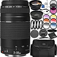 Telephoto Zoom Canon EF 75-300mm f/4-5.6 III Lens Bundle with Carrying Case and 29 Piece Accessory Kit Including 3 Filter Kits, Cleaning Cloth + More