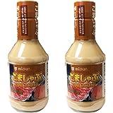 Mizkan Shabu-Shabu Dipping Sauce 8.4fl oz, 2 Pack (Sesame)