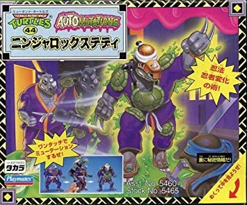 Mutantes Tortugas Ninja 44 AUTOMUTATIONS Rock Steady: Amazon ...