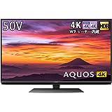 シャープ SHARP 50V型 4K チューナー内蔵 液晶 テレビ AQUOS Android TV HDR対応 N-Blackパネル 4T-C50BN1