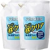 ■次亜塩素酸水2本セット■ 2000ml 2本セット 消臭スプレー (HJ-DTJ7-GMRC) (0005)