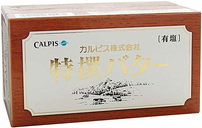 バター カルピス カルピスバターの販売店は?カルディ・コストコ・イオン・成城石井・業務スーパーで買える?|ひろあきの部屋