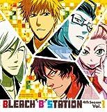 Bleach B Station: Fourth Season by Soundtrack