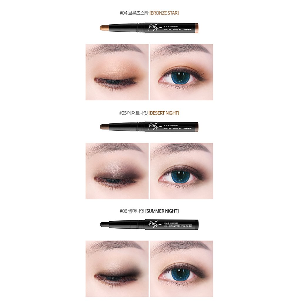 [KARADIUM] Fullmoon Stick Eye Shadow 1.4g - 6 Colors/Daily Eye Makeup (#6 Summer Night) by KARADIUM (Image #7)