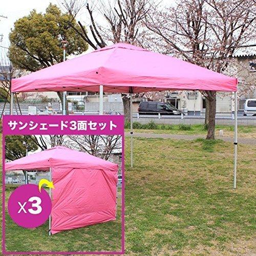 ワンタッチタープ テント(クイックタープ) (2m/2.5m/3m) サンシェード 3面付属セット B01FDH9WH6 3m|ピンク ピンク 3m