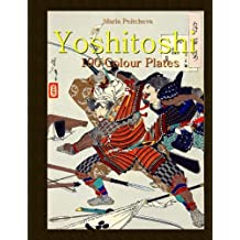 Yoshitoshi: 190 Colour Plates