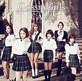 T-Ara - Gossip Girls Pearl Edition [Japan CD] TYCT-60028