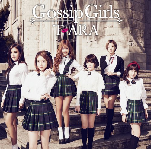 Price comparison product image T-Ara - Gossip Girls Pearl Edition [Japan CD] TYCT-60028