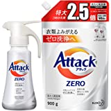 【Amazon.co.jp 限定】【まとめ買い】アタック ZERO(ゼロ) 洗濯洗剤 液体 ワンハンドプッシュ 本体400g + 詰め替え用900g (衣類よみがえる「ゼロ洗浄」へ)