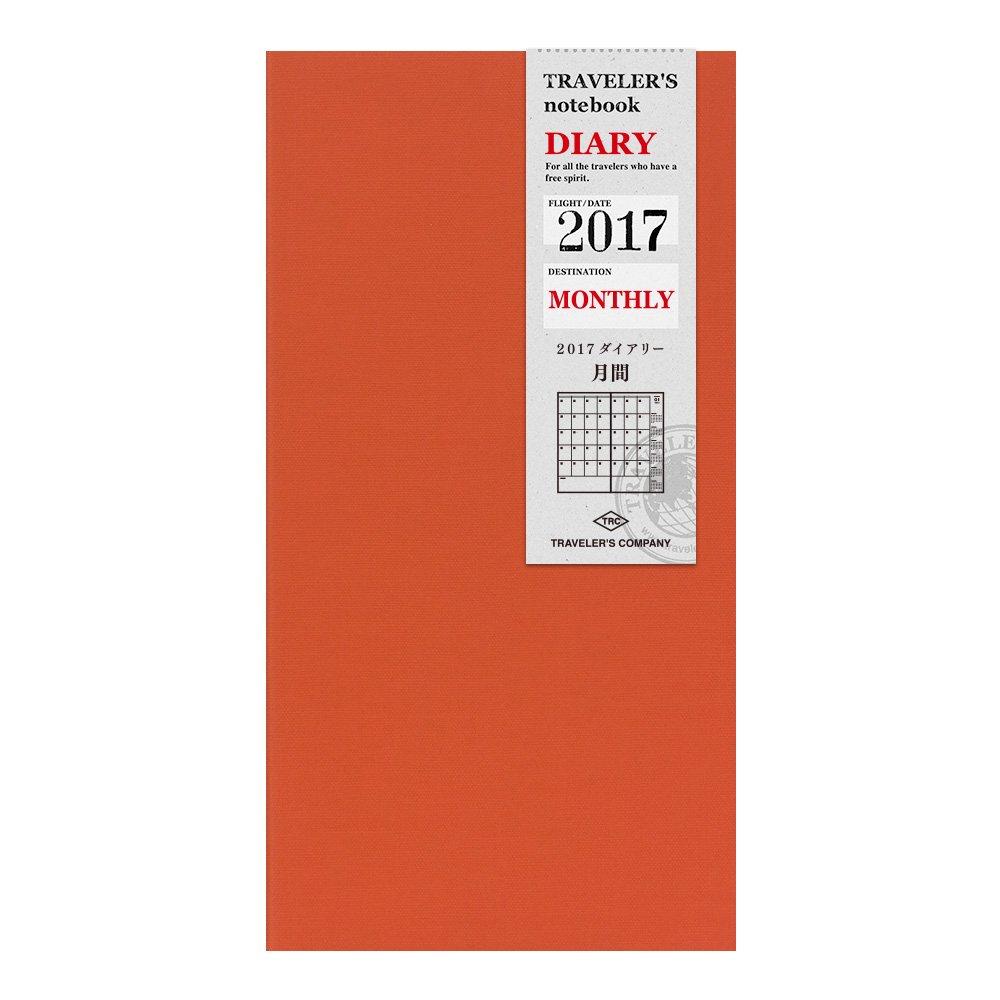 MIDORI Travelers Notebook Refill 2017 MONTHLY (Regular size)14374006