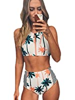 Blooming Jelly Women's Coconut Tree Print High Waist Bikini Set Bathing Suit