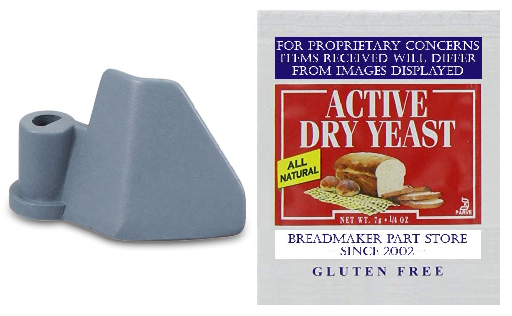 New Kneading Paddle Fits Oster Model # CKSTBRTW20 (aka CKSTBRTW20-NP & CKSTBRTW20-GF) Type # BM-1 ExpressBake Breadmaker PN # 134854 Bread Maker Machine Dough Bar Knead Blade [Kneader/Yeast Bundle]