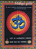 Clearance Sale Om (Aum) Meditation Tapestry Cotton Wall Hanging 40 X 30 Inches with Gayatri Mantra