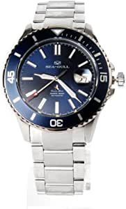 Seagull Ocean Star Automatic Men's Diving Swimming Watch 816.523