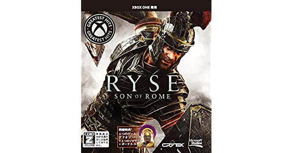 Ryse: Son of Rome (Greatest Hits) 【CEROレーティング「Z ...