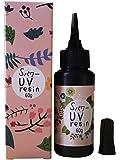UV 樹脂 60g DIY レジン液 グルー ジュエリーハードタイプの UV 接着剤 エポキシ 工芸を作る透明な透明な硬化時間3-5分 60g