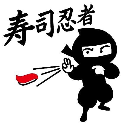 Amazon.com: Sushi Ninja