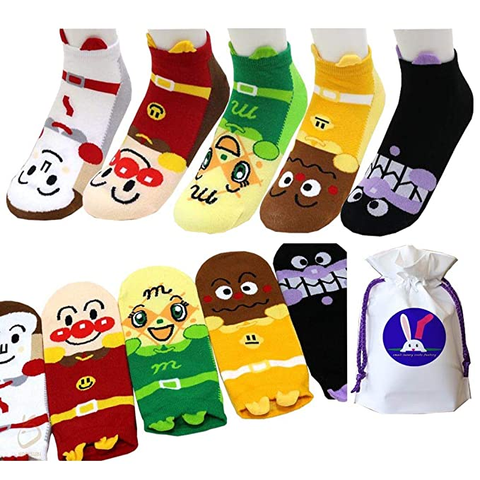 Anpanman Japanese Cartoon Ankle Socks With Pouch Pack Of 5 Pairs