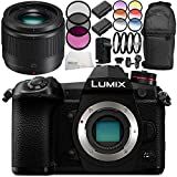 Panasonic Lumix DC-G9 Mirrorless Digital Camera with G 25mm f/1.7 ASPH. Lens 10PC Accessory Bundle – Includes 2x Replacement Batteries + MORE - International Version (No Warranty)