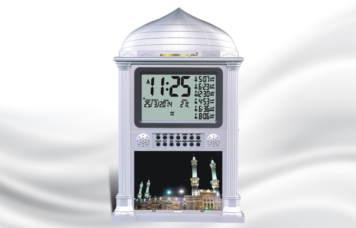 Buy AL-HARAMEEN Automatic Plastic Azan Wall Clock Online at Low