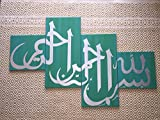 Islamic Calligraphy Pictures Wall Art Handpainted 4 Piece Oil Paintings on Canvas for Home Decorations Living Room Wooden Framed and Stretched (green)