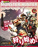 Famitsu Marutoku connect! On Monster Hunter Frontier Online Hunting Season 7.0 manual (Enterbrain Mook) (2009) ISBN: 404726251X [Japanese Import]