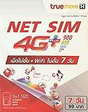 【TRUE NET】4Gデータ通信 速度低下なし! 7日間使い放題 タイプリペイドSIM