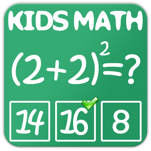 Coolmath Games For Kids (Kids Math)
