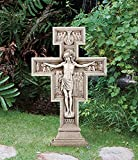 Avalon Gallery San Damiano Go Repair My Church Garden Cross Crucifix, 23 1/2 Inch
