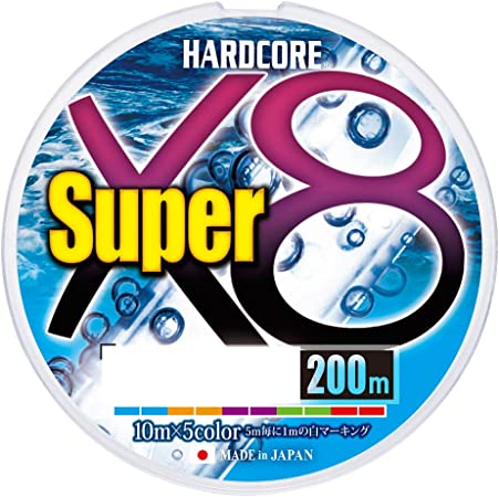 デュエル ハードコア スーパーX8 200m 5色マーキングの画像