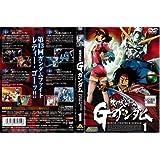 機動武闘伝Gガンダム 1~12 (全12枚)(全巻セットDVD)|中古DVD [レンタル落ち] [DVD]