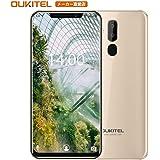 OUKITEL C12 SIMフリースマートフォン 6.18インチ19:9ノッチ画面 Android 8.1 3G 携帯電話 MT6580クアッドコア2GB RAM 16GB ROM 8MP + 2MPデュアルリアカメラ5MPフロントカメラデュアルシム 指紋認識 顔認証 3300 mAhバッテリー ゴールド