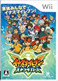 Inazuma Eleven Strikers [Japan Import] by Level 99