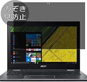 """Synvy Privacy Screen Protector Film for Acer Spin 5 SP513-52N-N78U 2018 13.3"""" Anti Spy Protective Protectors [Not Tempered Glass]"""
