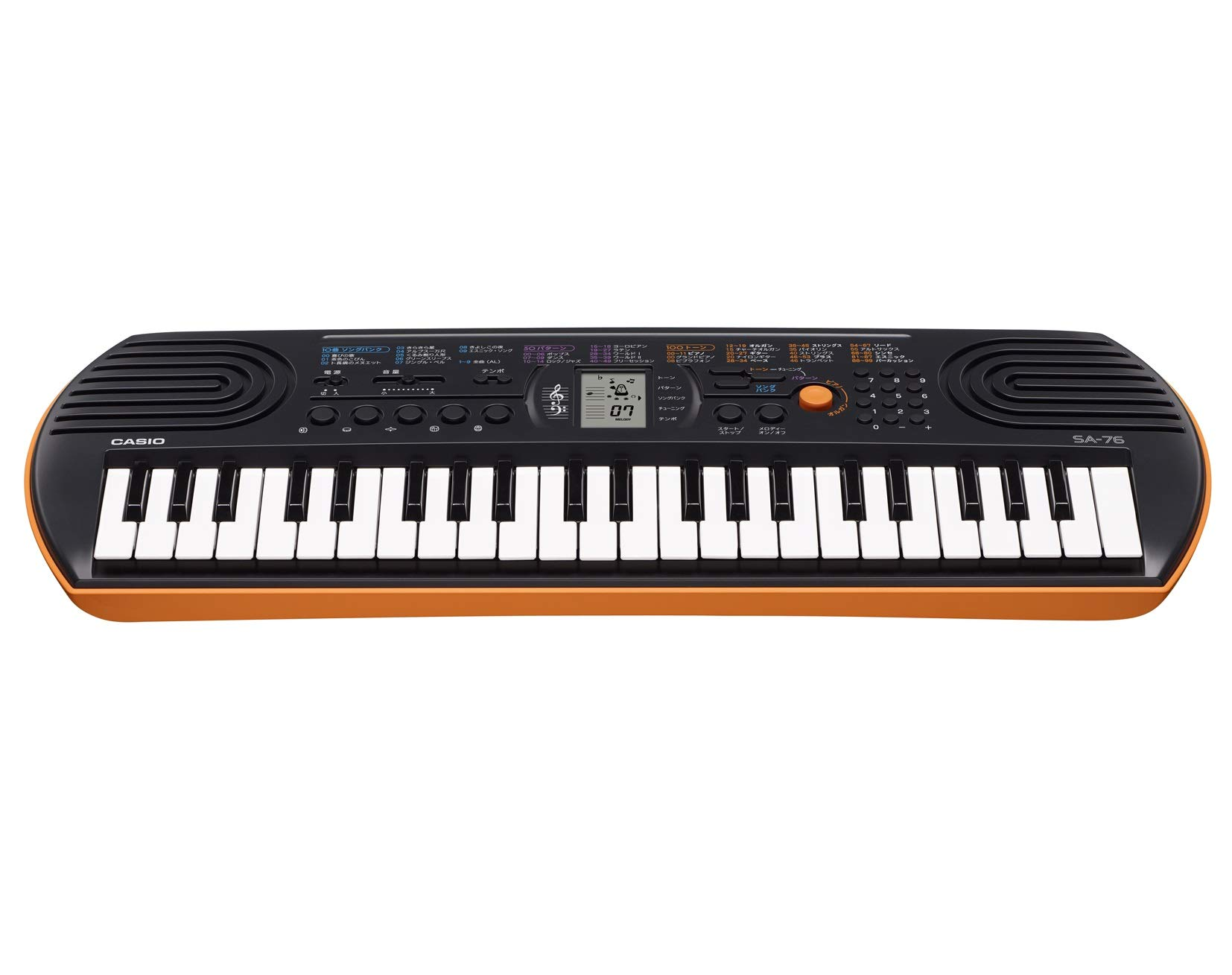 Casio SA76 EDP Personal Keyboard Package with Closed-Cup Headphones Power Supply and Instructional Software