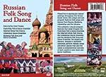 VARIOUS ARTISTS - RUSSIAN FOLK SONG A...