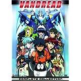 Vandread / Vandread  Second Stage: Complete Collection